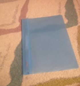 Папка синея