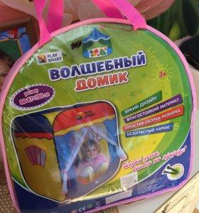 Палатки детские игровые (новые)