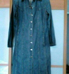 Джинсовый одежда