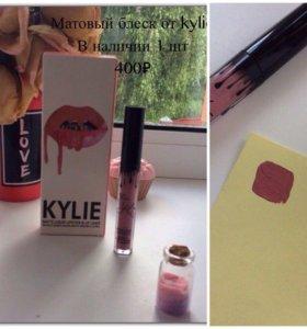 Матовый блеск от Kylie