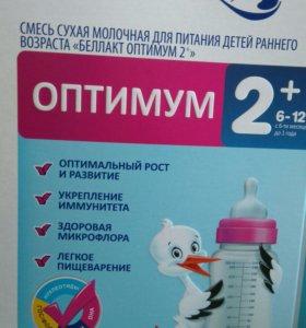 Смесь ( 2 упаковки)