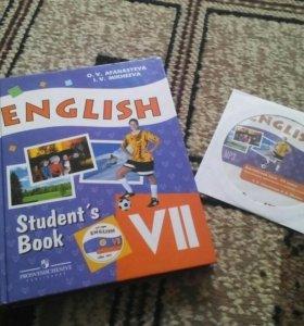 Учебник по английскому языку 7 класса