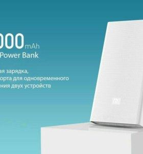 АКЦИЯ!!!Внешний аккумулятор Power Bank 20000 mAh