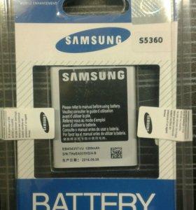 Батарея  качество новая отличное