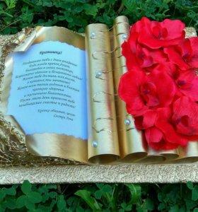 Книга-открытка. Маме. Девушке.Парню.Подарок. Цветы
