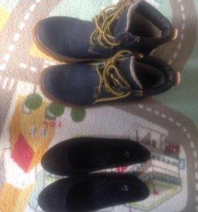 Балетки и ботинки