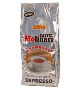 Кофе MOLINARI ESPRESSO в зернах