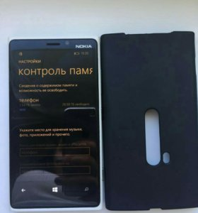 Nokia Lumia 920 white 32gb ростест