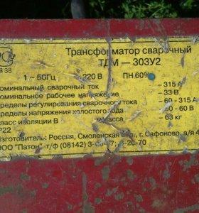 Трансформатор сварочный тдм 303 у