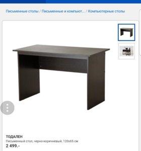 Письменные/Компьютерный стол Икеа