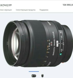 Sony 135mm