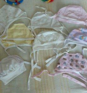 Детские вещи от 0 до 5 месяцев.