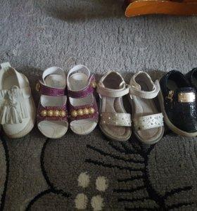 Обувь 14 см для девочки