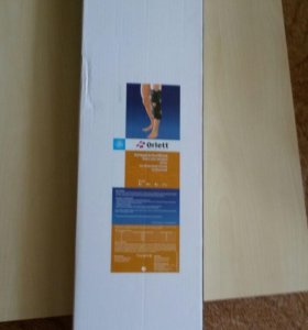 Ортез на коленный сустав(Orlett)