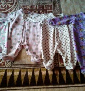 4 флисовых костюма