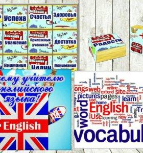 "Шокобокс ""Учителю английского языка"""