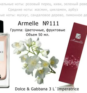 D&G Anthology L`Imperatrice 3  — Armelle № 111