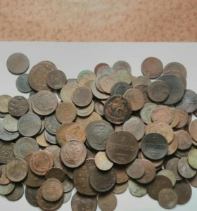 Куча царских монет