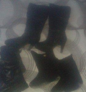 Вещи, обуви