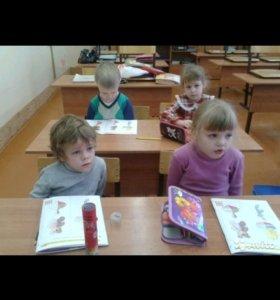 Обучение и развитие детей