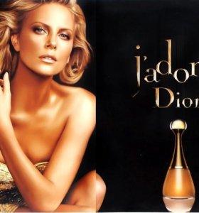 J'adore от Dior