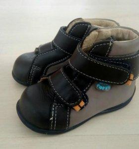 Ботиночки 19 размер
