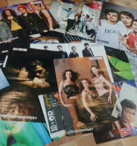 Постеры (плакаты)