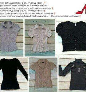 Кофты, блузки , болеро