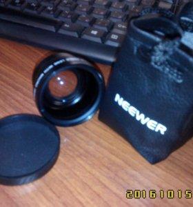 Широкоугольный объектив - 37 мм