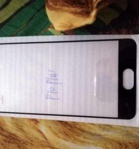 Защитное стекло на Huawei р10 plus