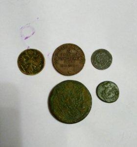 Монеты все сразу. Возможен торг.