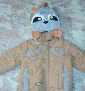 Куртка зимняя+шапка