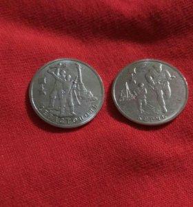 2 рубля. Керчь и Севастополь