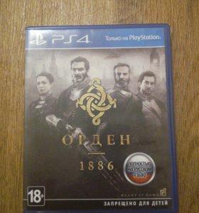 Диск на PS4 Орден 1886, metalgearsolid v, driveclu
