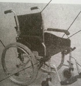 """Инвалидная коляска """"ФЛАГМАН-3"""""""