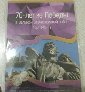 Полный альбом 70 лет победы ВОВ