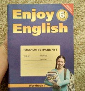 Тетрадь по английскому языку 6 класс