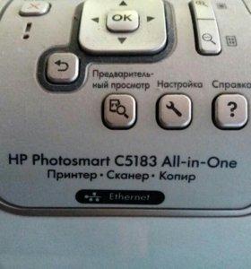 Принтер. Сканер. Копир. HP C5183. Доставка бесплат