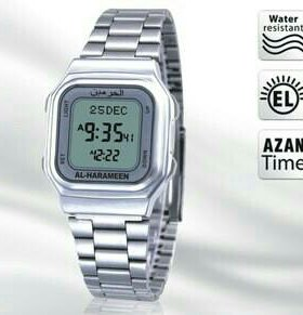 Серебрянные исламские часы AL-harameen