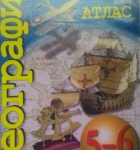 Атлас по Географии 5-6 класса ( новая )