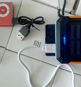 Power Bank+зарядка от солнца+MP3 плеер в подарок