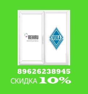 Установка пластиковых окон от1500 рублей