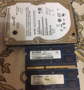 Оперативная память и жесткий диск