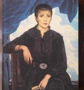 Илья Глазунов альбом с репродукциями, Москва 1986
