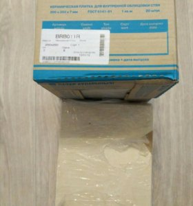 Плитка cersanit, 2 упаковки