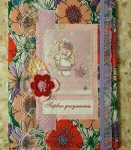 Папка для документов маленькой принцессы