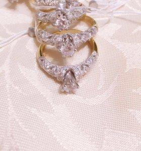 Серебрянные кольцо