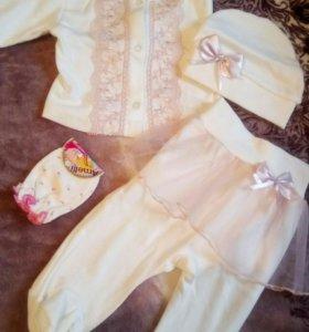 Продам для новорожденного