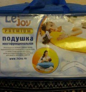 Подушка для беременных LeJoy Premium