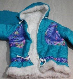 Курточка и шарфик